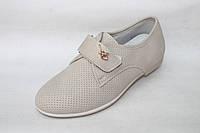 Осенние туфли для девочек D337 бежевые (31-36)