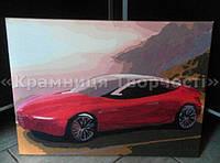 """3) Картина """"Альфа-Ромео"""". Вот такая у меня получилась машина, на подарок, на ДР!). Ирина, г.Южноукраинск, Николаевской области."""