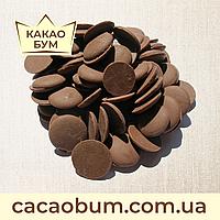 Шоколад молочний 30% Cargill Бельгійський кондитерський в каллетах, 100 г