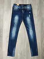 Женские джинсы с высокой посадкой. Артикул: DA548