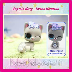 Кукла LOL Surprise Special Series Captain Kitty - Котик Капитан Лол Сюрприз Без Шара Оригинал
