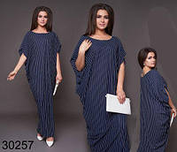 051ddaa13420a5e Женское полосатое платье в пол с коротким рукавом (синий) р. 48-56