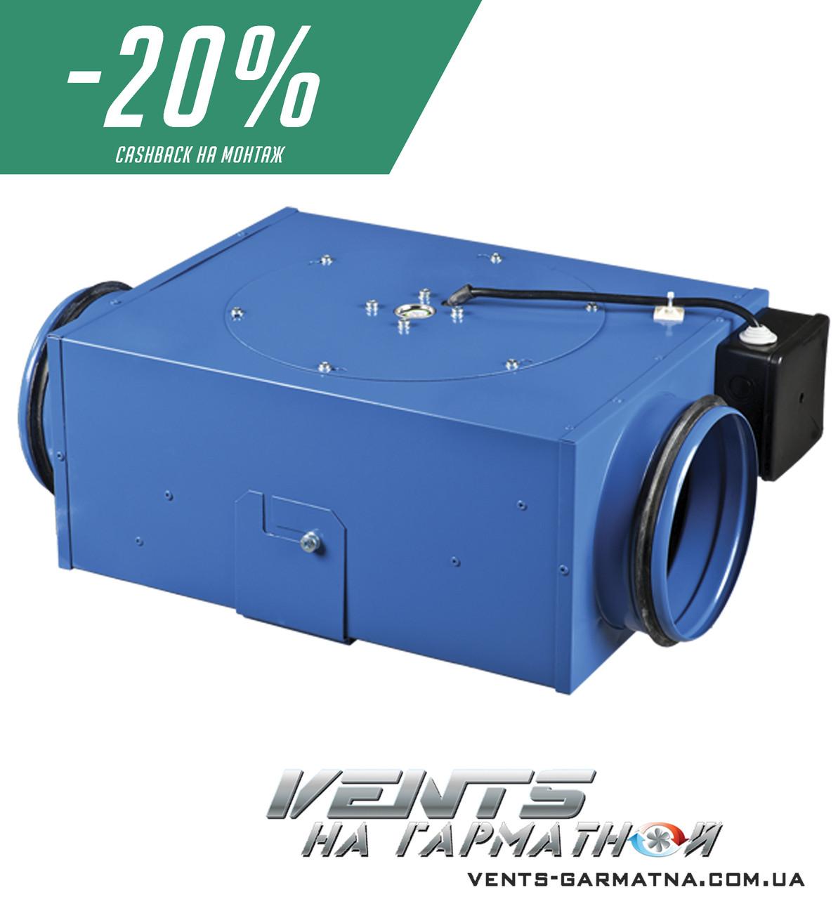 Вентс ВКП 150. Компактный вытяжной вентилятор