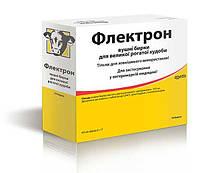 Ушные бирки FLECTRON защита от мух (Флектрон) №10 Zoetis