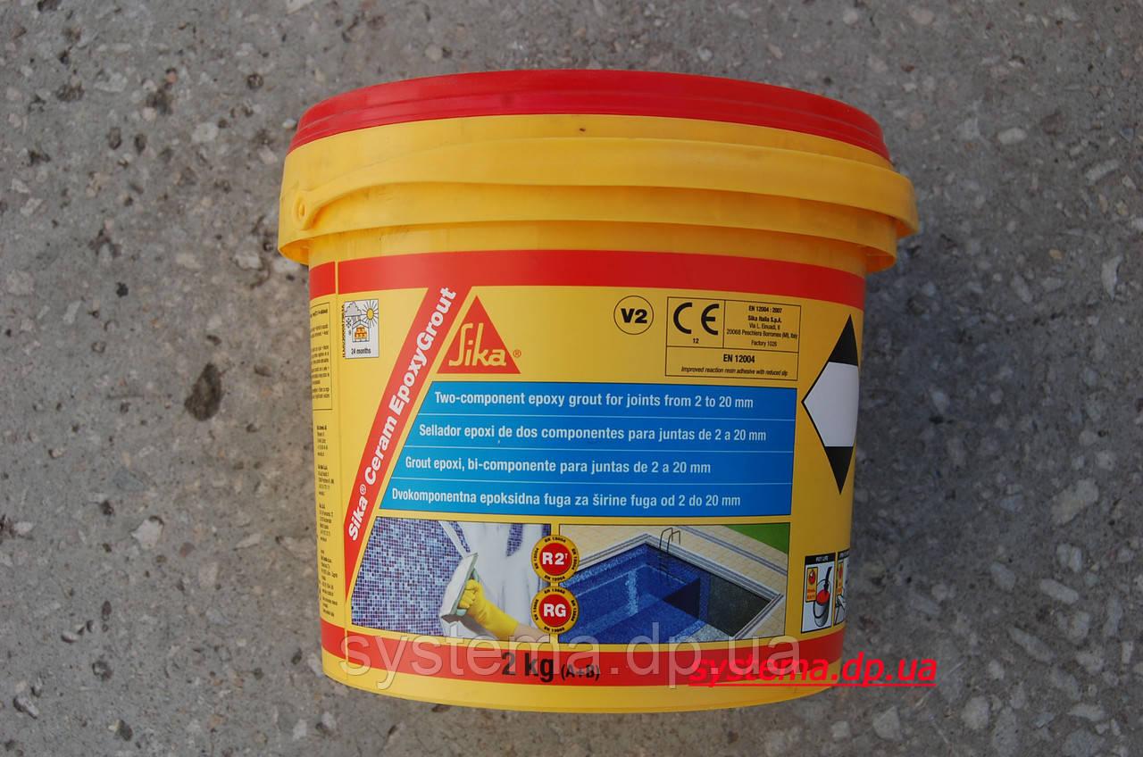 Sika®Ceram EpoxyGrout - эпоксидная затирка для швов в плитке, агатовый (бетонно-серый) , 2 кг