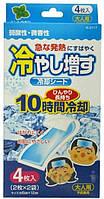 Гелевый пластырь для снижения температуры Мятный