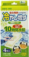 Air Doctor Гелевый пластырь для снижения температуры Hiyashi-Masu (4 листа) Без запаха