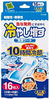 Air Doctor Гелевый пластырь для снижения температуры Hiyashi-Masu (16 листов) Мятный