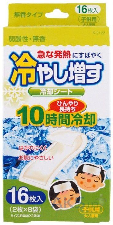 Air Doctor Гелевый пластырь для снижения температуры Hiyashi-Masu (16 листов) Без запаха