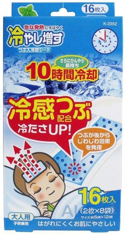 Air Doctor Гелевый пластырь для снижения температуры Hiyashi-Masu Extra Cool (16 листов) Мятный