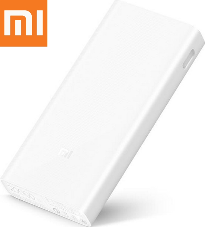 Оригинальная УМБ Xiaomi Mi Power Bank 2C 20000 mAh QC3.0 PLM06ZM White (VXN4212CN)