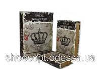 Ретро книга шкатулка Корона набор 3шт , фото 1