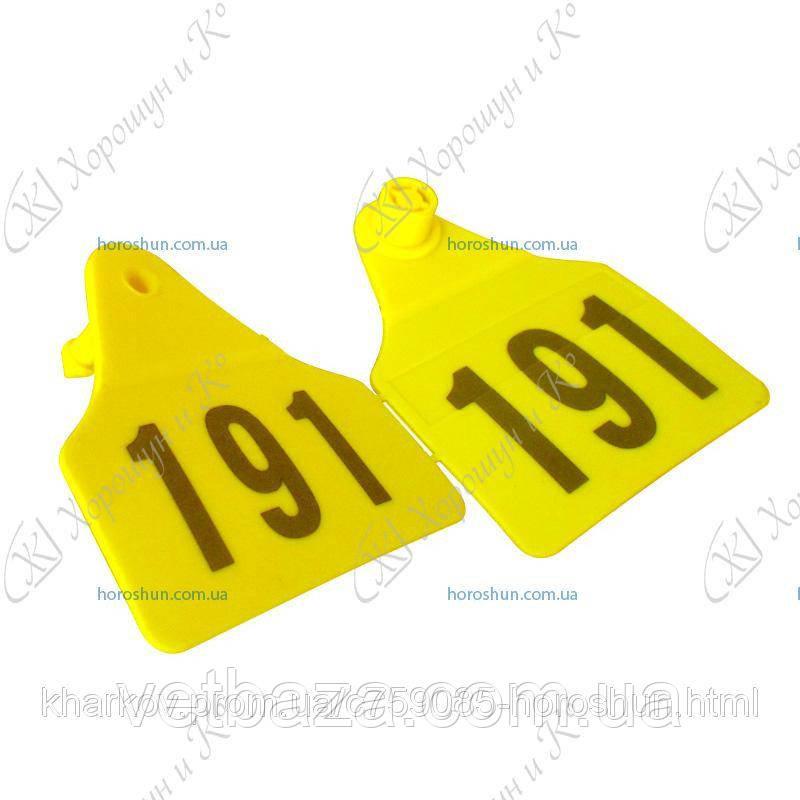 Бирка ушная  63*57 мм + 74*54 мм 1-1000 двойная для КРС желтая