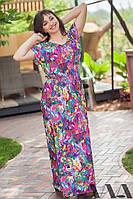 Длинный летний сарафан в цветах