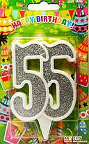 "Свеча цифра ""55"" юбилейная с серебром"