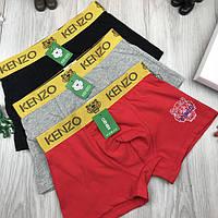 Подарочный набор мужских трусов Kenzo 3 шт. Премиум Качество VIP Хлопок трусы Кензо нижнее белье реплика