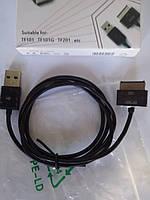 USB кабель для планшетов Asus TF