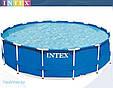 Каркасный бассейн  305 x 76 см Intex 28200 (аналог 28700) Intex компактный с металлическим каркасом, фото 2
