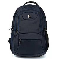 Городской рюкзак с плотной спинкой Power In Eavas 2270 на 2 отделения