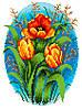 """Набор для вышивки на канве с нитками крестиком """"Желтые тюльпаны"""". Размер 16х22 см."""