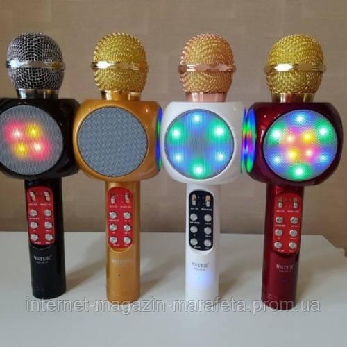 Беспроводной караоке Светящийся микрофон WS- 1816