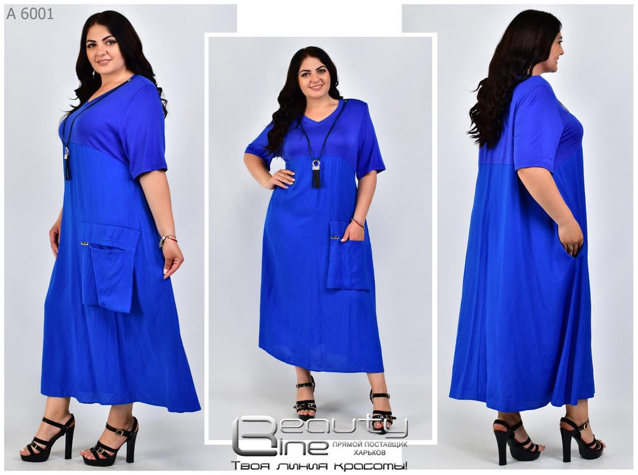 Літнє плаття великого розміру з 58 по 72