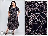 Летнее платье большого размера с 62 по 66, фото 2