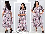 Летнее платье большого размера с 62 по 66, фото 5