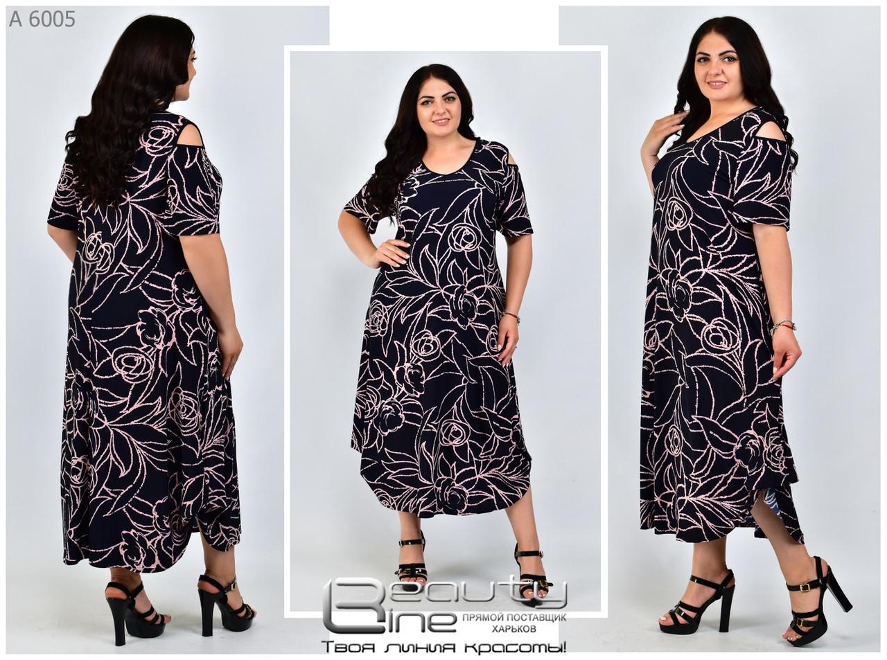 Летнее платье большого размера с 62 по 66