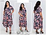Летнее платье большого размера с 62 по 66, фото 3