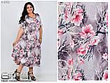 Летнее платье большого размера с 62 по 66, фото 6