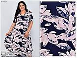 Летнее платье большого размера с 62 по 66, фото 7