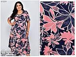 Летнее платье большого размера с 62 по 66, фото 4
