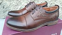 Мужские кожаные классические туфли Vivaro коричневые 40. 41. 42. 43. 44. 45, фото 1