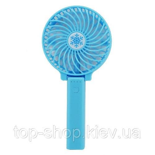 Вентилятор ручной mini FAN 2. Портативный ручной или настольный мини вентилятор с USB