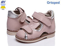 f51b167b0ebf2e Ортопедичне дитяче та підліткове взуття Arial в Україні. Порівняти ...