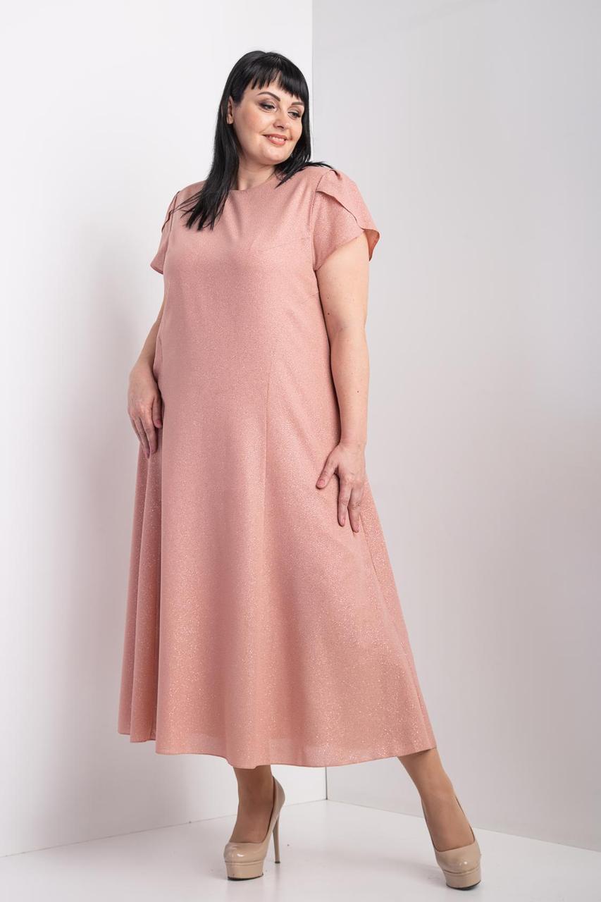 Пудровое платье большого размера