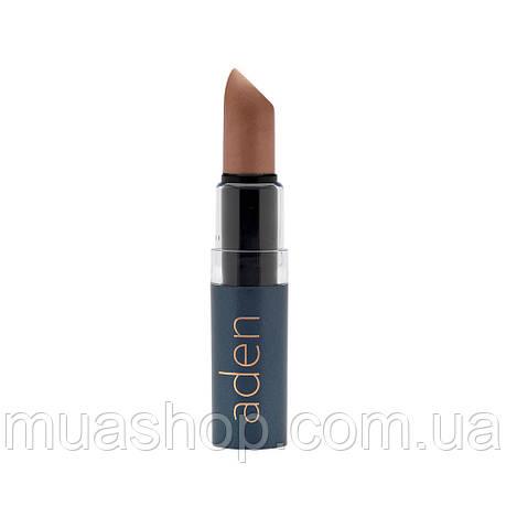 Aden Помада увлажняющая 305 Hydrating Lipstick (05/Cappuccino) 3,5 gr, фото 2