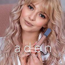 Aden Жидкая устойчивая помада Liquid Lipstick (15/Extreme Nude) 7 ml, фото 3