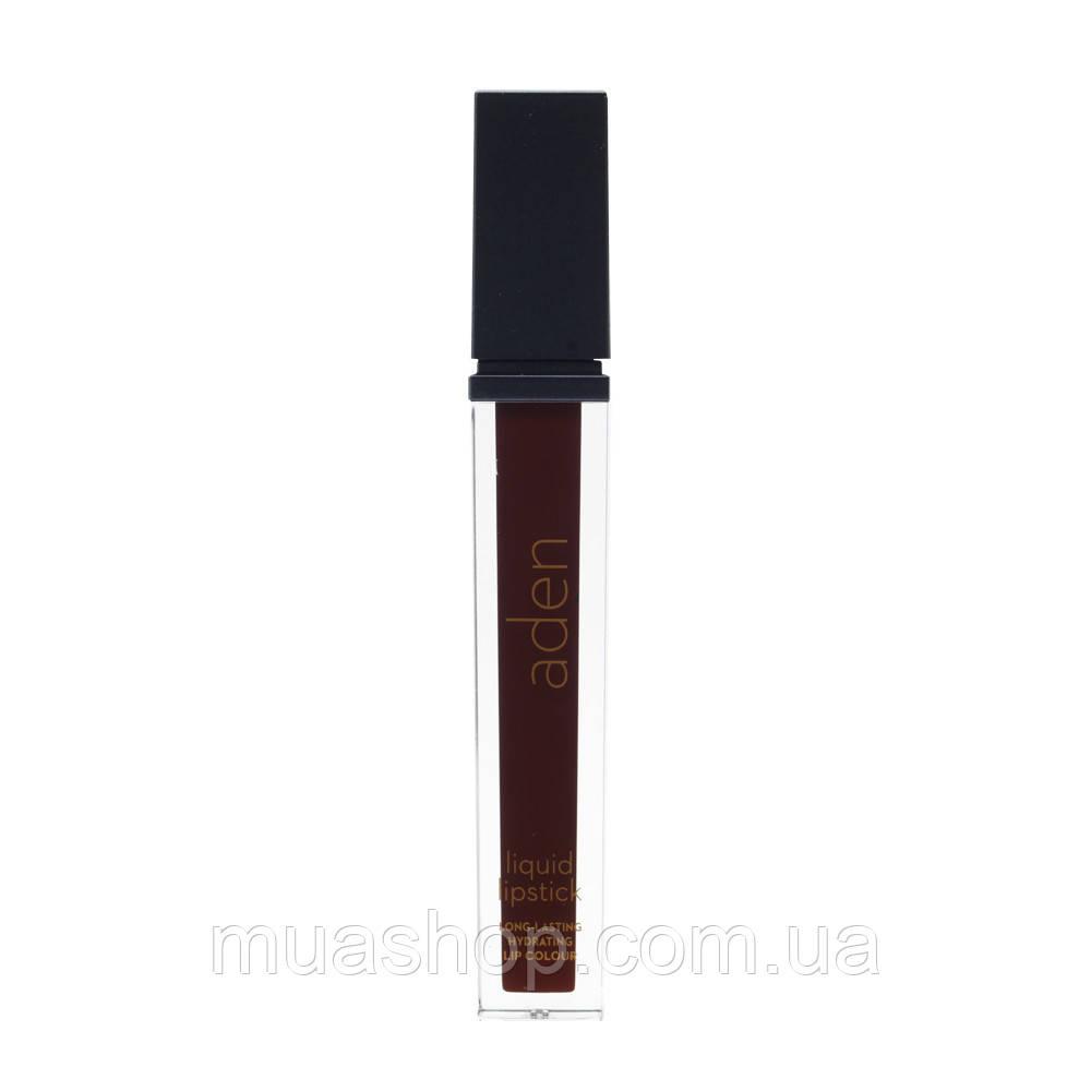Aden Жидкая устойчивая помада Liquid Lipstick (24/Mahogany) 7 ml
