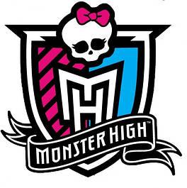 Monster High Ляльки
