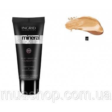 Увлажняющий и разглаживающий тональный крем Mineral Silk & Lift Ingrid №31