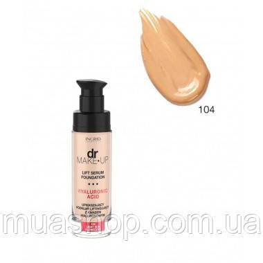Ingrid Dr Make-Up лифтинг-база №104