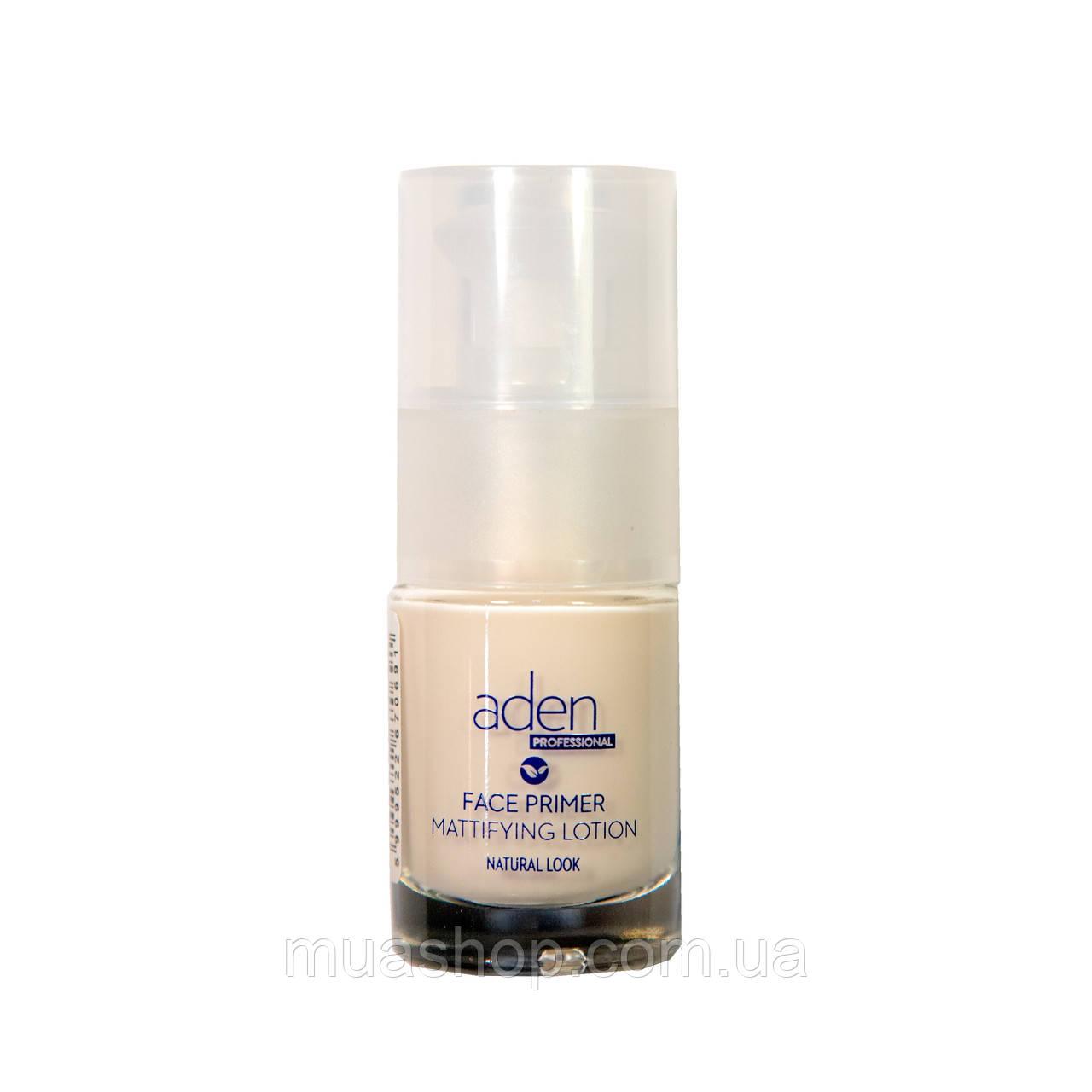 Aden Основа под макияж 069  Primer for Face Mattifying Lotion 15 ml