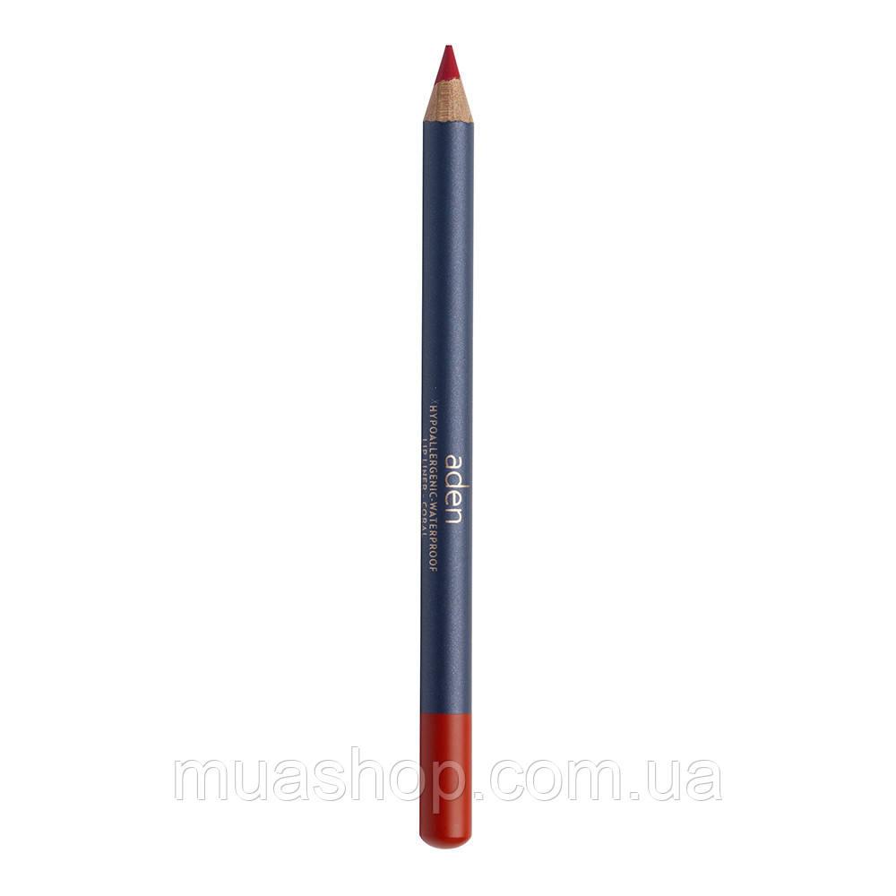 Aden Карандаш для губ 050 Lipliner Pencil (50/CORAL) 1,14 gr