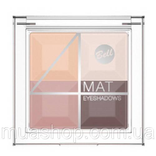 Bell Тени матовые 4-х цветные №1 (4 Mat Eyeshadows)