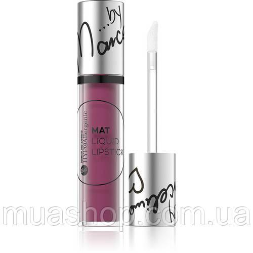 Помада жидкая матовая №102 HYPOAllergenic MAT Liquid Lipstick by Marcelina
