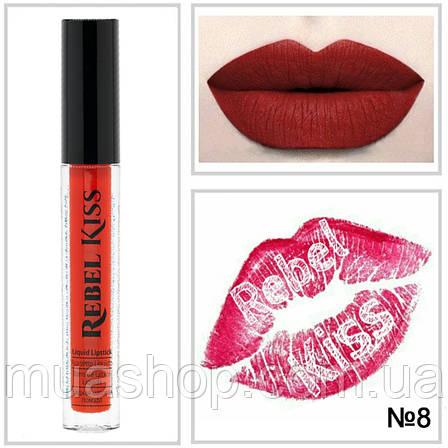 Rebel Kiss Жидкая матовая помада №08, фото 2
