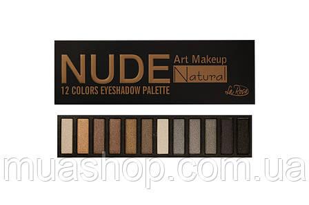 Тени для век La Rosa 12-ти цветные Nude (LE 212-3), фото 2