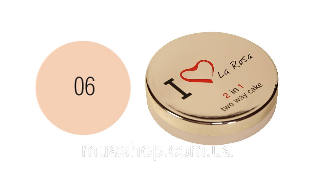 Крем - пудра для лица I Love La Rosa 2 in1 (LP- 910-6)